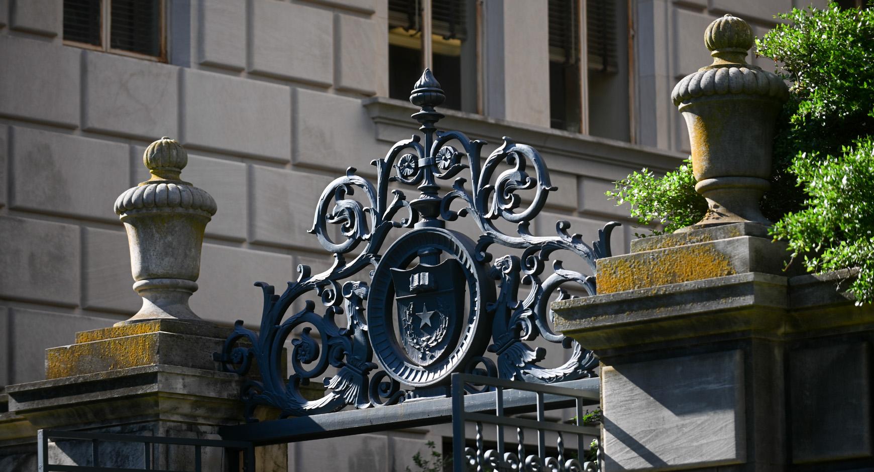 Main building exterior gate and pillar detail